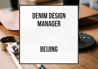 Denim Design Manager