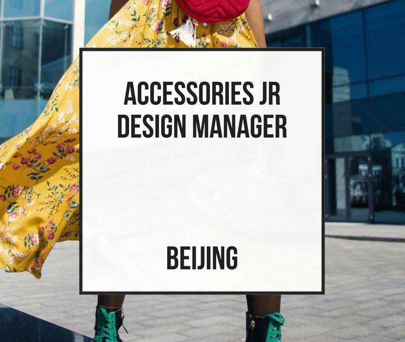 Asistente del Coordinador de Diseño de Accesorios Mujer – Beijing