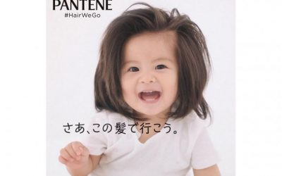 Pantene and the baby with hair