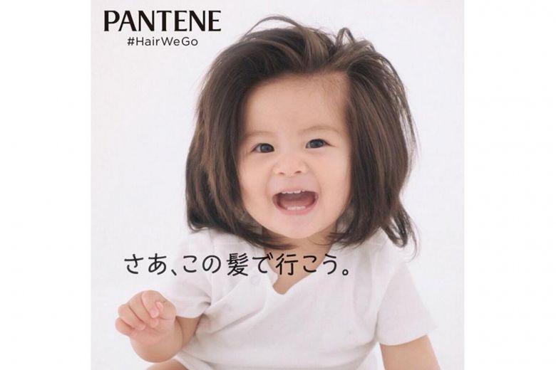 Pantene y el bebé con pelazo